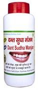 Dant Sudha Manjan (Дант Шудха) - аюрведический зубной порошок
