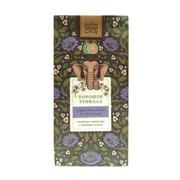 Трифала чайный травяной напиток Золото Индии (Triphala Powder), 100 г.