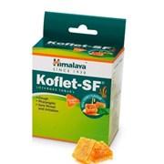 Koflet-SF (Кофлет-СФ) - леденцы от кашля и боли в горле с базиликом и мёдом без сахара