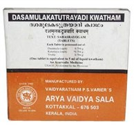 Dasamulakatutrayadi Kwatham (Дашамулакатутраяди Кватхам) - против респираторных заболеваний