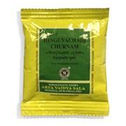 Hinguvachadi Churnam (Хингувачади Чурна) - полезна при тяжелых заболеваниях брюшной полости, кишечника