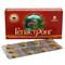 Гепастронг - аминокислоты для здоровья печени, 30 таб. - фото 10072