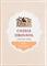 "Маска - хна натуральная бесцветная ""Cassia Obovata"", 100гр - фото 7168"