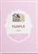 """Аюрведическая краска для волос """"Пурпурная"""" - фото 7179"""