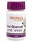 Tulsi Ghanvati (Тулси Гханвати)  - для поддержки дыхательной системы и укрепления иммунитета, 40 гр - фото 7515