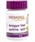 Arogya vati (Арогья Вати), - растительный антибиотик, 80 таб - фото 7922
