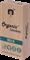 Organic smokes MILD - аюрведический ингалятор - фото 8694